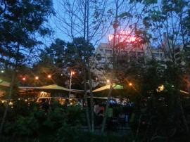 beer wine garden